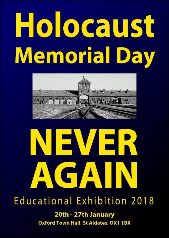 HMD Never Again Educational Exhibition